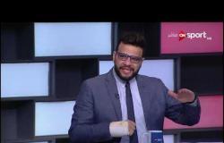 السوبر المصري - تحليل لقاء السوبر بين الاهلي والزمالك مع كريم رمزي | الخميس 20 فبراير 2020 | كاملة