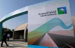 """تحليل.. محطات بارزة بمسيرة سهم """"أرامكو السعودية"""" منذ الإدراج"""