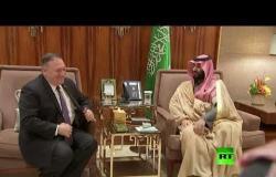 بومبيو يلتقي بن سلمان في الرياض