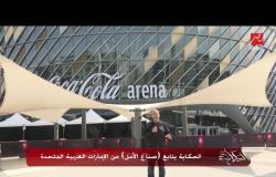 قبل السوبر بساعات.. عمرو أديب يتوقع فوز الزمالك على الأهلي
