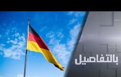 هجوم ألمانيا الدامي.. إرهاب أم كراهية؟