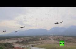 تدريبات أمريكية يونانية مشتركة عند سفح جبل أوليمب