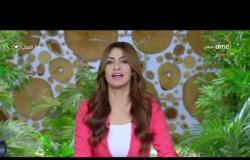 8 الصبح - حلقة الجمعة مع ( هبة ماهر وداليا أشرف) 21/2/2020 - الحلقة الكاملة