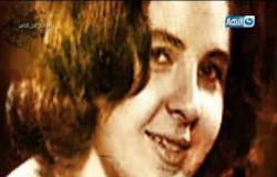 واحد من الناس | تقرير | لغز مقتل الاعلامية سلوي حجازي