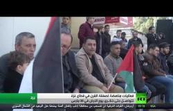 فعاليات مناهضة لصفقة القرن في قطاع غزة