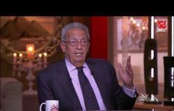 عمرو أديب يسأل عمرو موسى: هل ممكن يبقى في علاقات كويسة مع تركيا.. وعمرو موسى يرد