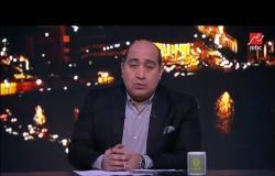 محمد فضل : سيتم معاقبة كل من اخطأ في مباراة السوبر