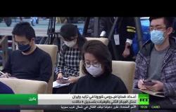 الصحة الإيرانية: وفاة شخصين بفيروس كورونا