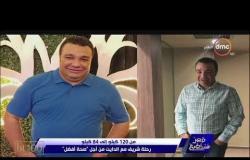 """مصر تستطيع - من 120 كيلو إلى 84 كيلو رحلة شريف مع الدايت من أجل """"صحة أفضل"""""""