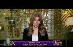 مساء dmc - حلقة  السبت مع (إيمان الحصري) 22/2/2020 - الحلقة الكاملة