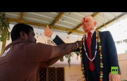 رجل هندي يعبد دونالد ترامب ويشيد تمثالا له