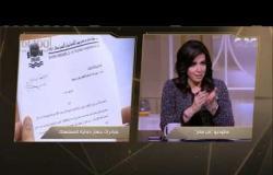 من مصر | رئيس جهاز حماية المستهلك يوضح كيف يتواصل المواطن مع الجهاز وتقديم الشكاوى
