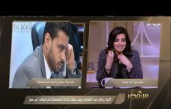 من مصر | تعرفوا على مبادرات جهاز حماية المستهلك لحل مشاكل المواطنين من رئيس الجهاز