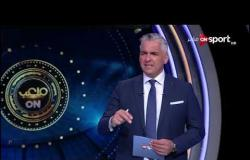 ملعب أون - لقاء مع كابتن عبدالله السعيد | السبت 22 فبراير 2020 | الحلقة الكاملة