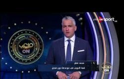 محمد فضل: لم يصدر عن مجلس أبوظبي الرياضي أي بيان بشأن السوبر وقمة الدوري في موعدها