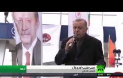 قمة رباعية في اسطنبول لبحث إدلب الشهر المقبل