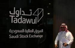 السوق السعودي يتراجع وسط انخفاض للتداولات
