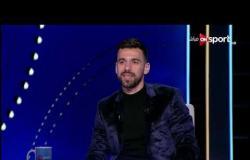 عبدالله السعيد: لاعبو بيراميدز بعيدون عن أزمة المنتخب والنادي