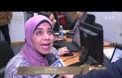 من مصر | إطلاق أسبوع صديق المستهلك لحل شكاوى المواطنين
