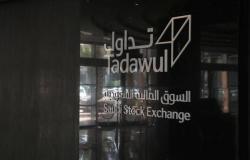 اليوم.. السوق السعودي يستقبل صندوق الإنماء لصكوك الحكومة