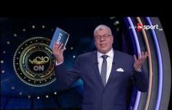 أحمد شوبير: اسم مصر كبير.. وعمرها ما وقفت على شخص