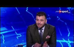 """عماد متعب: خوض نادي الزمالك لقاء القمة بالناشئين """"صعب جدا"""" على اللاعبين"""