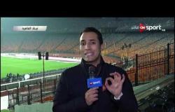 مراسل ONSPORT: في حالة عدم حضور الزمالك بعد 20 دقيقة من بداية المباراة ستنتهي بفوز الأهلي