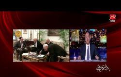 عمرو أديب عن مجدي يعقوب: لا تتخيلوا الرجل ده كم هو عظيم وطيب ومتواضع