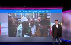 انقسام في الجزائر بعد لقاء ناشطين في الحراك بالقيادي الإسلامي السابق علي بلحاج