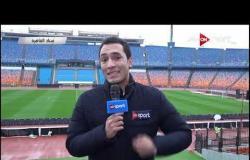 مراسل ONSPORT : ستاد القاهرة جاهز لمباراة القمة بين الأهلي والزمالك