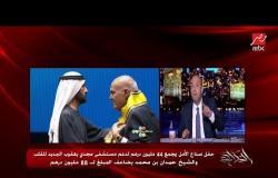 عمرو أديب: موقف دار الإفتاء من مهاجمي مجدي يعقوب عظيم ومشرف