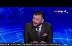 """تعليق جريء من عماد متعب على عدم خوض لاعبي الزمالك """"الفريق الأول"""" لقاء القمة"""