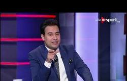 ستاد مصر - كريم رمزي| تغطية مباراة القمة الأهلي والزمالك | الإثنين 24 فبراير 2020