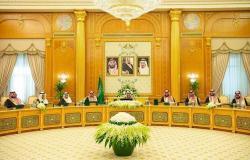 مجلس الوزراء السعودي يقر نظام ملكية الوحدات العقارية