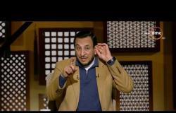 """لعلهم يفقهون - حلقة الثلاثاء """"سورة البقرة 172"""" - مع (الشيخ رمضان عبد المعز) - 25/2/2020"""