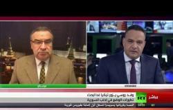 سانا: الجيش السوري يسيطر على كفر نبل في ريف إدلب - تعليق أندريه كوشكين