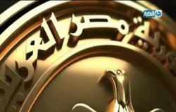 الرئيس السيسي يؤكد علي حرص مصر علي دعم المبادرات الرامية الي تعزيز التعاون العربي