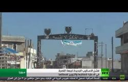 جبهة النصرة تفشل في الحفاظ على مقاتليها
