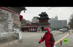 شلل الحركة في الصين يحول العاصمة إلى مدينة أشباح