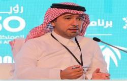 السعودية.. تكليف الحقيل بمنصب وزير الشؤون البلدية بجانب الإسكان