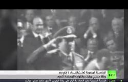 مصر تعلن الحداد 3 أيام على وفاة حسني مبارك