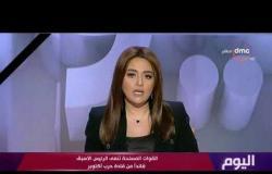 اليوم - القوات المسلحة تنعي الرئيس الأسبق قائدًا من قادة حرب أكتوبر