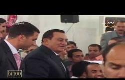 السفيرة عزيزة - وفاة الرئيس الأسبق محمد حسني مبارك عن عمر ناهز 91 عاما