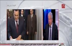 دكتور عبد المنعم سعيد: استرداد طابا كان إحدى لحظات لمعان فترة حكم مبارك