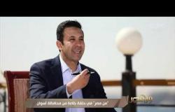 من مصر   د. هدى مصطفى: مشروع الطاقة الشمسية وفر فرص عمل للشباب وتحديدًا المهندسات في أسوان
