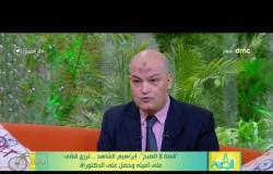 8 الصبح - إبراهيم الشاهد.. ترزي قضى على أميته وحصل على الدكتوراة
