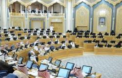 مطالبات من الشورى السعودي بشأن تخطيط المشروعات الحكومية