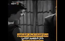 3أفلام شارك فيها الرئيس الراحل محمد حسني مبارك