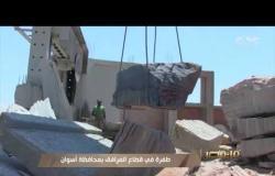 من مصر | طفرة في قطاع المرافق بمحافظة أسوان