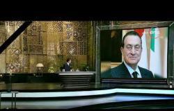 مساء dmc - رئاسة الجمهورية تنعي الرئيس الأسبق محمد حسني مبارك.. وتعلن حالة الحداد لمدة 3 أيام